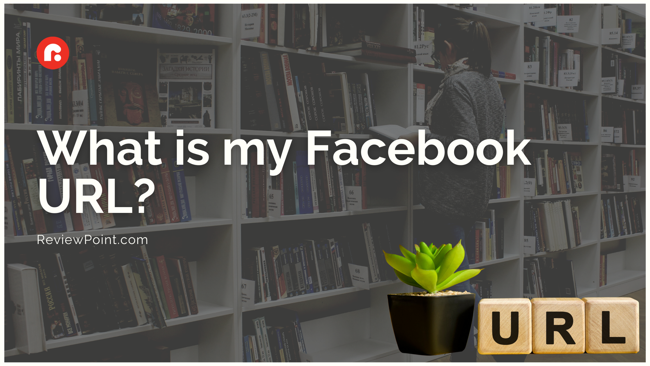 What is my facebook URL_cover